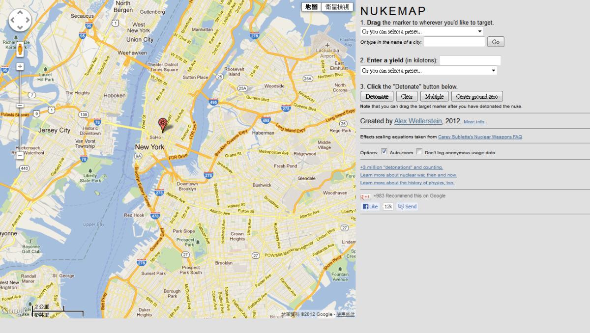 Nukemap - 一顆核彈能波及多遠?